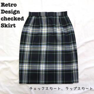 ロキエ(Lochie)の美品【 vintage 】 チェックスカート  ラップスカート タータンチェック(ひざ丈スカート)