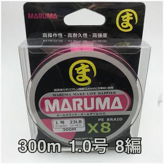 PEライン maruma 300m 1.0号 8編  イザナス使用品 ピンク(釣り糸/ライン)