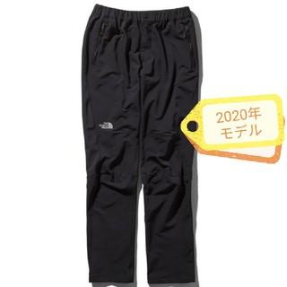 THE NORTH FACE - NORTH FACE 2020モデル アルパインライトパンツ 定価16500円