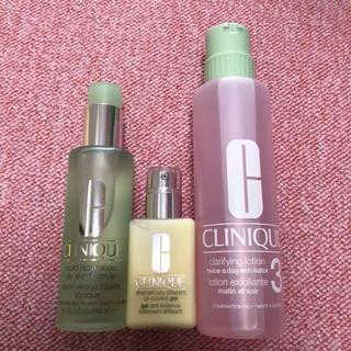 クリニーク(CLINIQUE)のクリニーク(化粧水/ローション)