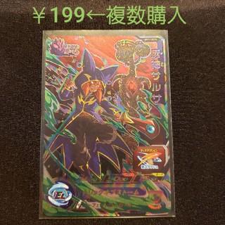 ドラゴンボール(ドラゴンボール)のドラゴンボールヒーローズ 魔神サルサ UM12-DCP6(シングルカード)