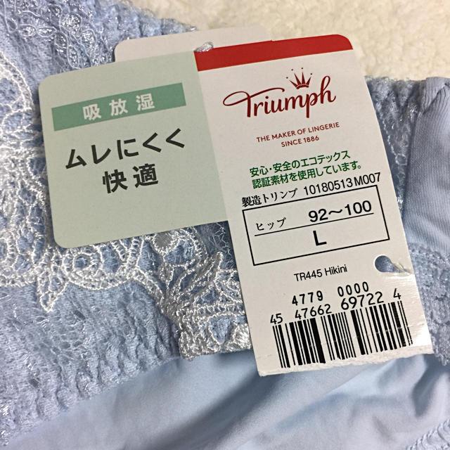 Triumph(トリンプ)のトリンプ  ショーツ レディースの下着/アンダーウェア(ショーツ)の商品写真