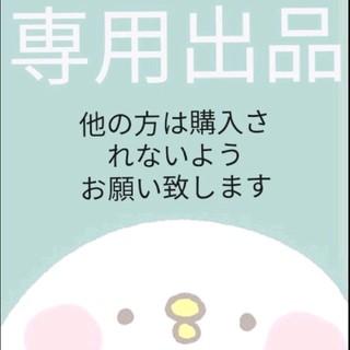 NOJESS - ノジェス/レインボーストーンリング/K10