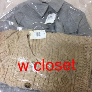 w closet - ダブルクローゼット w closet コート カーディガン 2020 福袋