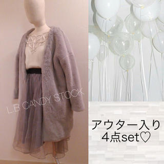 Lily Brown - 【L.B  CANDY STOCK】♡アウター入りガーリーアイテム4点set+.