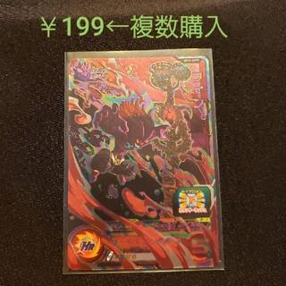ドラゴンボール(ドラゴンボール)のドラゴンボールヒーローズ フィン UM12-DCP8(シングルカード)