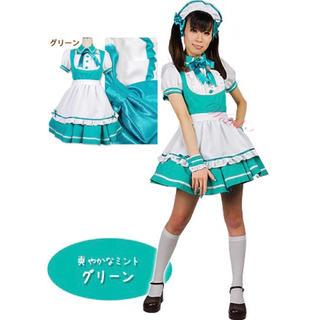コスプレ メイド (緑) 6点セット(衣装一式)