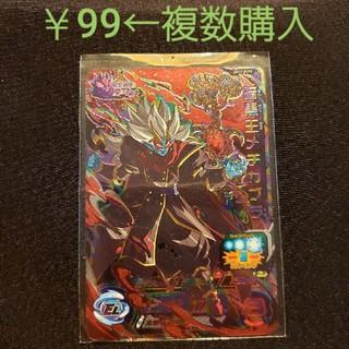 ドラゴンボール(ドラゴンボール)のドラゴンボールヒーローズ 暗黒メチカブラ UM12-DCP9 (シングルカード)