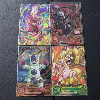 ドラゴンボール(ドラゴンボール)の魔神シュルム ドラゴンボールヒーローズ UM12-DCP5(シングルカード)