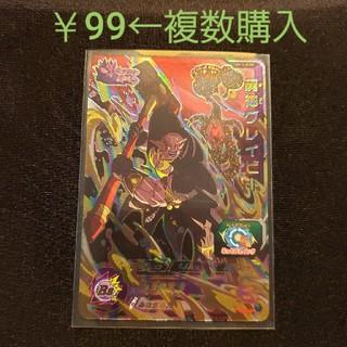 ドラゴンボール(ドラゴンボール)の魔神グレイビー ドラゴンボールヒーローズ Um12-dcp4(シングルカード)