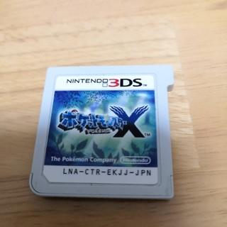 ニンテンドー3DS - ポケモンX