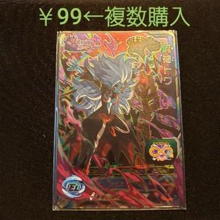 ドラゴンボール(ドラゴンボール)のドラゴンボールヒーローズ 魔神トワ UM12-DCP1(シングルカード)