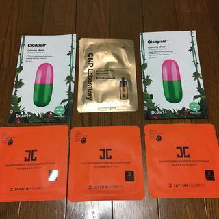 Dr. Jart+ - Dr.Jart+  CNP JAYJUN マスク6枚セット