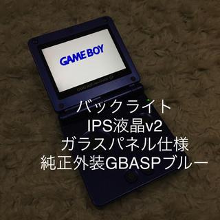 ゲームボーイアドバンス(ゲームボーイアドバンス)の外装純正GBA SPブルー◇IPSv2バックライト◇ゲームボーイアドバンスSP(携帯用ゲーム機本体)