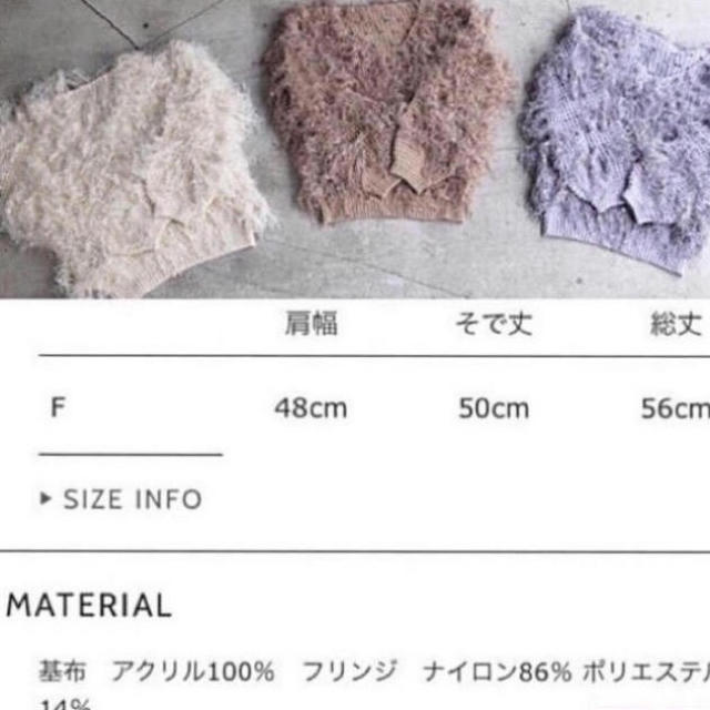 one after another NICE CLAUP(ワンアフターアナザーナイスクラップ)の新品 one after another NICE CLAUP フェザーニット  レディースのトップス(ニット/セーター)の商品写真