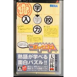 プレイステーションポータブル(PlayStation Portable)の【ジャンク】ジュクゴン(家庭用ゲームソフト)
