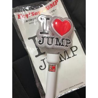 Hey! Say! JUMP - Hey! Say! JUMP ペンライト