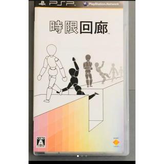 プレイステーションポータブル(PlayStation Portable)の【ジャンク】時限回廊(家庭用ゲームソフト)