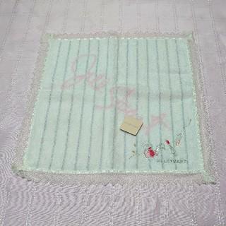 ジルスチュアート(JILLSTUART)の新品タグ付 ジルスチュアート タオル ハンカチ レース 刺繍 女子力 セリーヌ(ハンカチ)