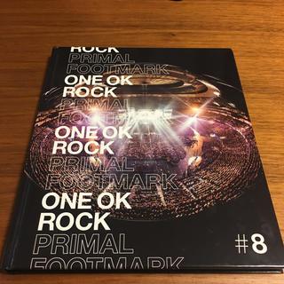 ワンオクロック(ONE OK ROCK)のONE OK ROCK(ポップス/ロック(邦楽))