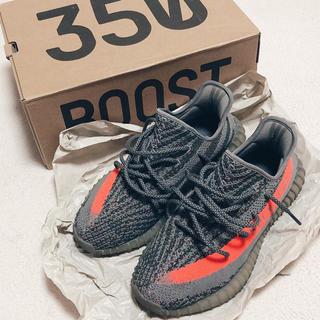 adidas - adidas アディダス イージーブースト ベルーガ 350