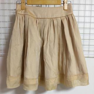 ダブルクローゼット(w closet)のw closet*スカート*リバーシブル(ひざ丈スカート)
