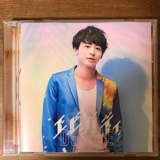 Da-iCE CD エビバディ 工藤大輝バージョン(国内アーティスト)
