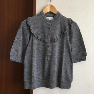 TSUMORI CHISATO - ツモリチサト ネックフリルニットTシャツ