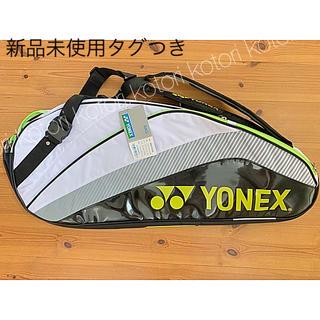ヨネックス(YONEX)の新品未使用タグつき ヨネックスラケットバッグ6(バッグ)