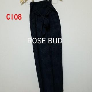 ローズバッド(ROSE BUD)のROSE BUD パンツ(カジュアルパンツ)