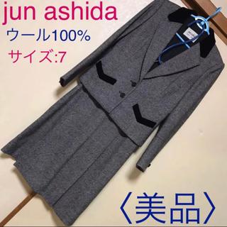ジュンアシダ(jun ashida)の♡ジュンアシダ♡スカートスーツ フォーマル ママスーツ セレモニースーツ 7号(スーツ)