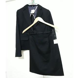 新品 7AR ブラック スカートスーツ(スーツ)