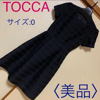 トッカ(TOCCA)の美品♡TOCCA トッカ♡半袖ワンピース ウール ボーダー 袖リボン フォーマル(ひざ丈ワンピース)