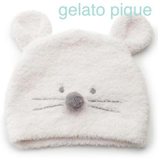gelato pique - ♡新品♡ジェラートピケ♡ねずみ♡ニット帽♡キャップ♡帽子♡ジェラピケ♡完売