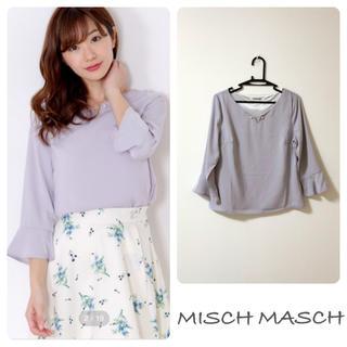 ミッシュマッシュ(MISCH MASCH)のミッシュマッシュ パールバー付き ブラウス(シャツ/ブラウス(長袖/七分))