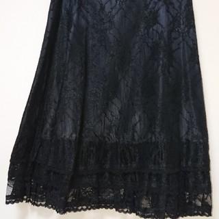 グリーンレーベルリラクシング(green label relaxing)の黒のレーススカート(ひざ丈スカート)