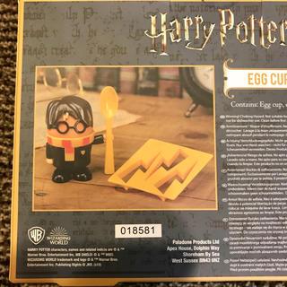 Harry Potter エッグカップ トーストカッター 卵カップ(キャラクターグッズ)