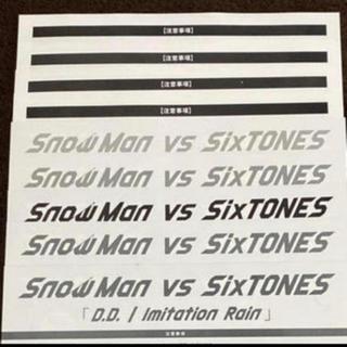 Johnny's - SixTONES vs Snow Man シリアルコード