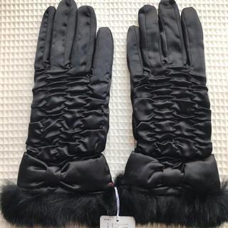 ANTEPRIMA - アンテプリマ 新品 手袋 グローブ  ブラック