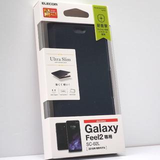Galaxy Feel2 SC-02L 用 手帳型ケース ネイビー