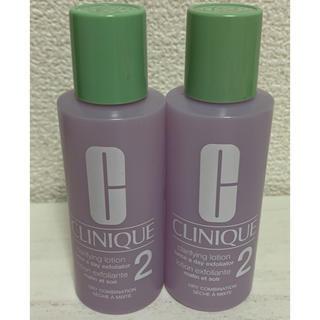 クリニーク(CLINIQUE)のクリニーク クラリファイングローション2(化粧水/ローション)