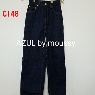 AZUL by moussy - AZUL by moussy デニム