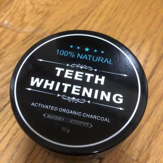 ホワイトニング 歯磨き 炭