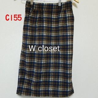 ダブルクローゼット(w closet)のW closet スカート(ひざ丈スカート)