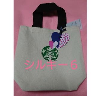Starbucks Coffee - スターバックス オンライン限定 トートバッグ バレンタイン ハート 2020