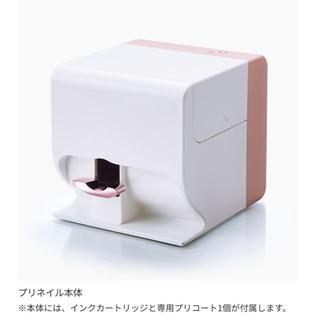 コイズミ(KOIZUMI)の大大大特価!!話題のプリンターネイル!(ネイル用品)