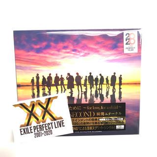 エグザイル(EXILE)のEXILE 愛のために CD(ポップス/ロック(邦楽))