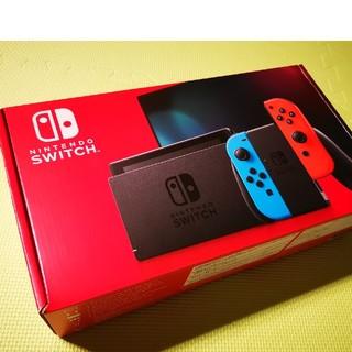 ニンテンドースイッチ(Nintendo Switch)のNintendo Switch 新品 新型 3台セット(家庭用ゲーム機本体)