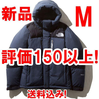 THE NORTH FACE - ラス1 19AW 正規 M バルトロライトジャケット UN ND91950
