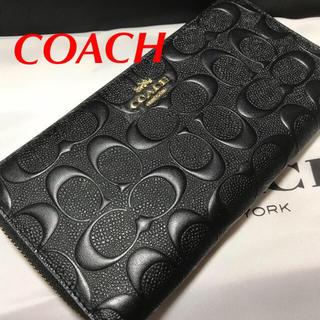 COACH - COACH男女兼用ロゴ入りPVC leather型押し黒長財布